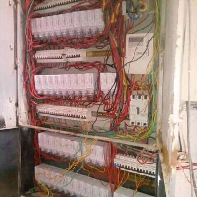 Umeme Electrical  Supplies & Electricians