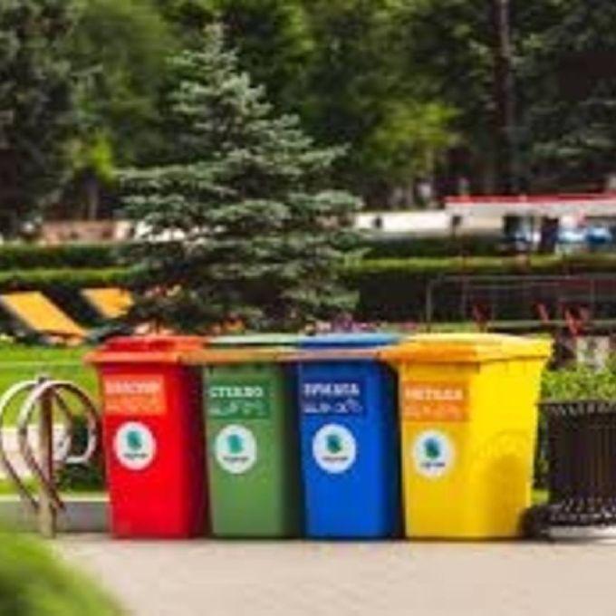 Seradelis Waste  Management Limited